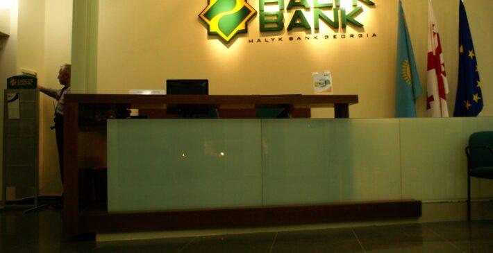 ჰალიკ ბანკი